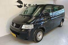 VW Multivan 2,5 TDi 174 Highline aut. Van