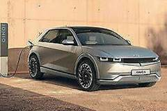 Hyundai Ioniq 5 Essential