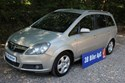 Opel Zafira 1,8 16V Enjoy
