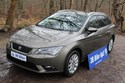 Seat Leon 1,6 TDI Style Start/Stop DSG  Stc 7g Aut.